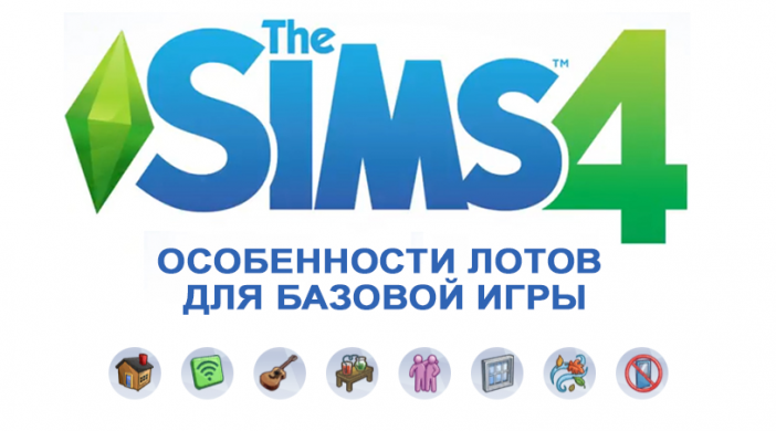the sims 4 lot traits base game