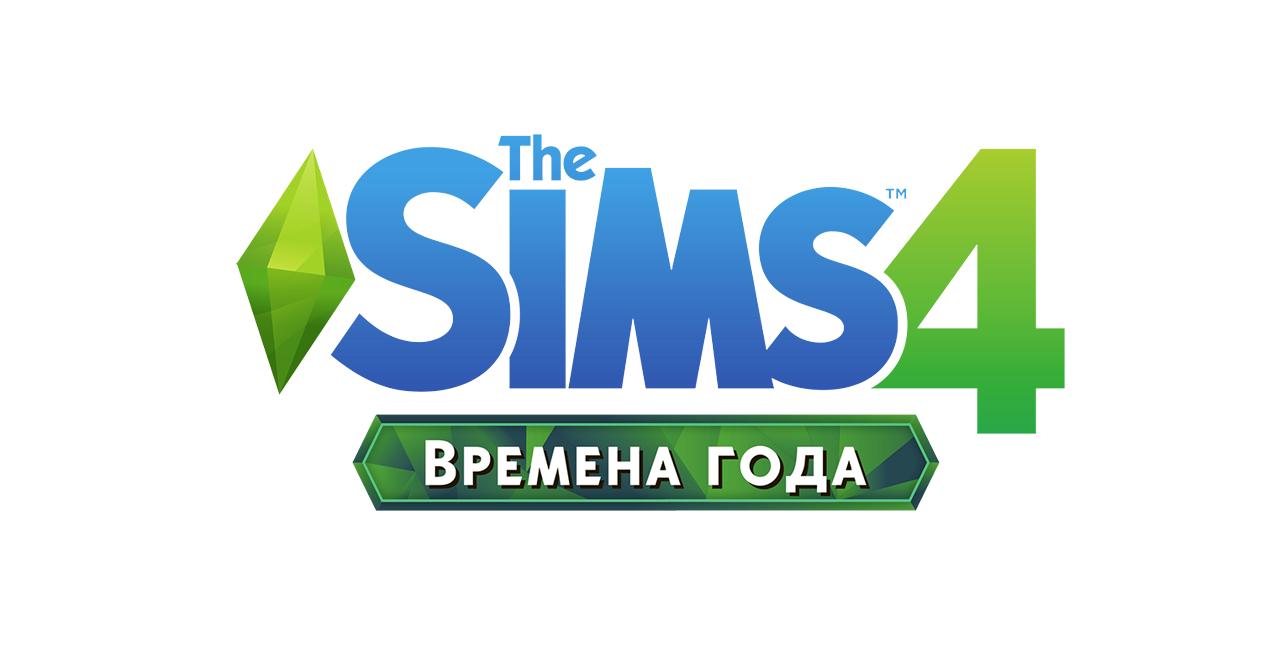 sims 4 код бонусы магазина