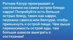 proigrysh